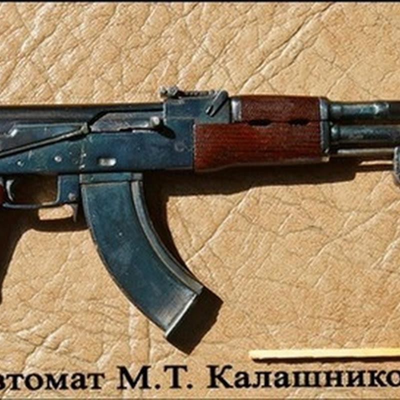 Miniature Yet Functional Guns by Alexander Perfiliev
