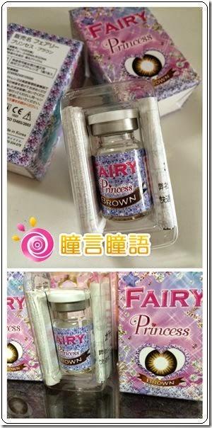 Fairy 月拋 Fairy Princess 公主咖004