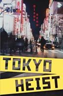 Diana Renn Tokyo Heist