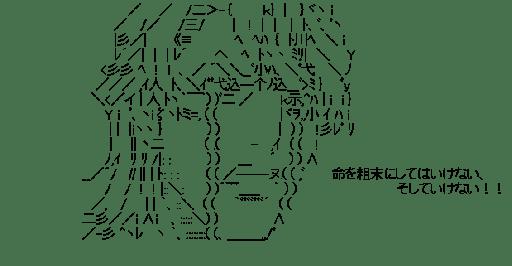 キース・グッドマン 泣く(タイガー&バニー)