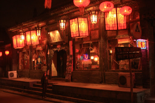 The outside of our hostel; which leads you to think it is warm inside. Not true. Wear thermals in Pingyao winter ALWAYS.