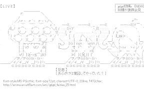 [AA]Korokoro & Pikupiku & Shirushiru (gdgd Fairies)