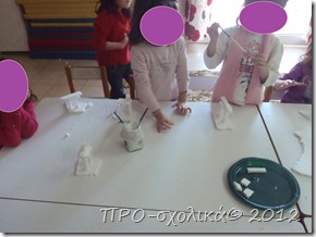 P1170277