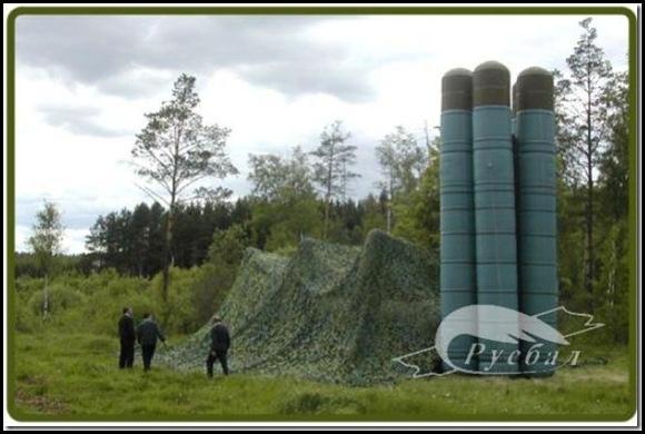 Russie une armée gonflable-29