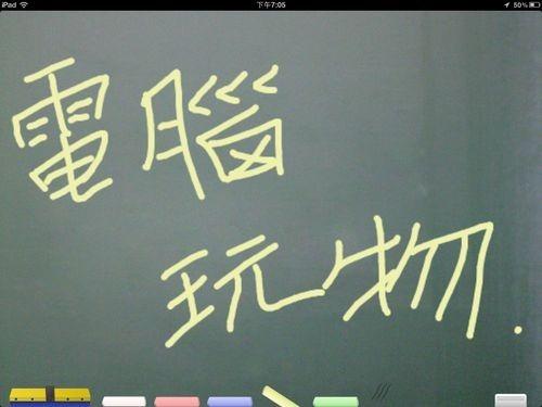 iPad Apps -14