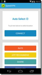 يمكنك تغير إختيار السيرفر أوتوماتيكيا عن طريق لمس Auto Select وأختيار البلد التى تريد