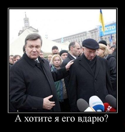 Yanukovich-A-hotite-ya-ego-vdaryu