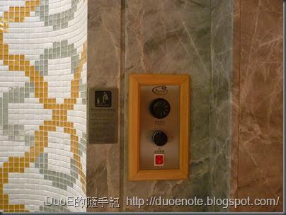 歐遊總統套房102(杜拜)-烤箱