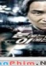 An Eye for An Eye  (2008)