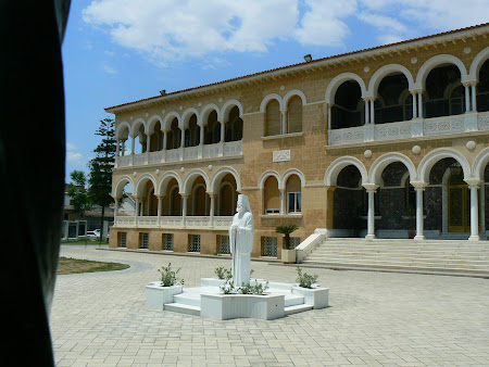 Things to do in Nicosia: Archibishop's palace