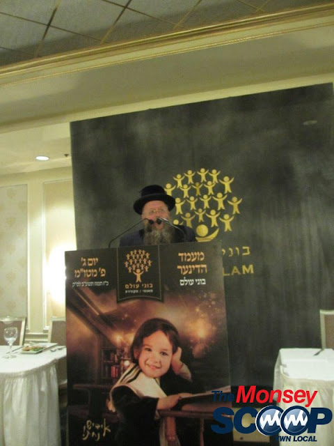 Annual Monsey Bonei Olam Dinner (JDN) - IMG_1878.jpg