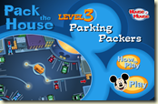 Pack The House - Parking Packers