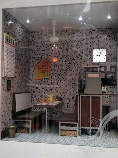rios_minihk_hkiceroom_06.jpg