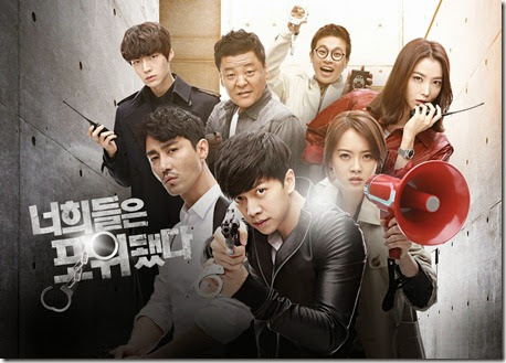 Youre_All_Surrounded-p0b2