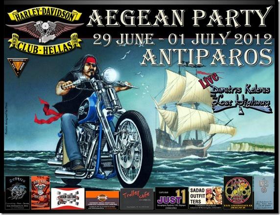 Aegean2012
