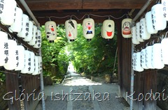 Glória Ishizaka - Kodaiji Temple - Kyoto - 2012 - 8