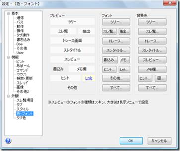2013-02-05_07h45_15