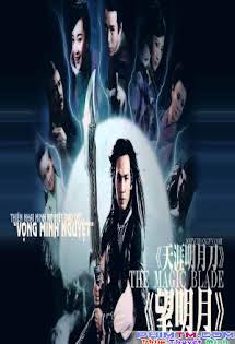 Thiên Nhai Minh Nguyệt Đao - 天涯明月刀-tian Ya Ming Yue Dao