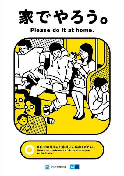 tokyo-metro-manner-poster-201003.jpg