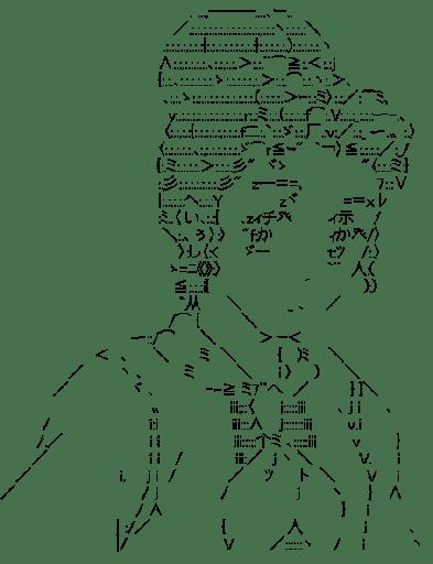 ココナ (装甲騎兵ボトムズ)