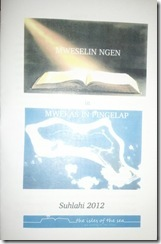 2012-06-25 13.23.45