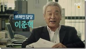 tvN 꽃할배수사대 - 2차 티저 - YouTube.MP4_000001434