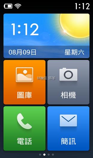 Screenshot_2014-08-09-13-12-13