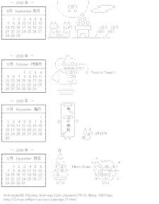 [AA]9-12/2008 Calendar