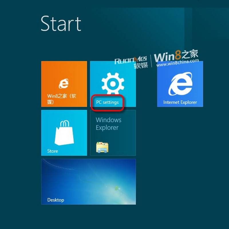 Control Panel Renamed to 'PC Settings' in Windows 8