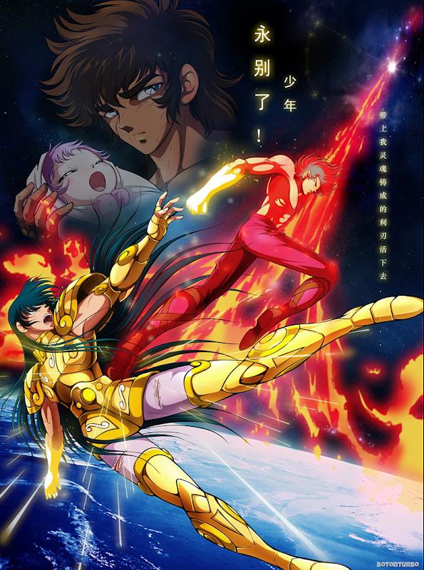 Shura de Capricornio vs Shiryu de Dragón