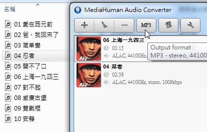 media human-02