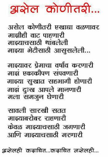 Essay on watchman in hindi image 4