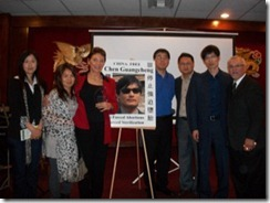 Event in LA for Chen Guangcheng
