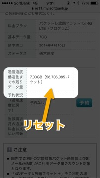 20140311093244.jpg