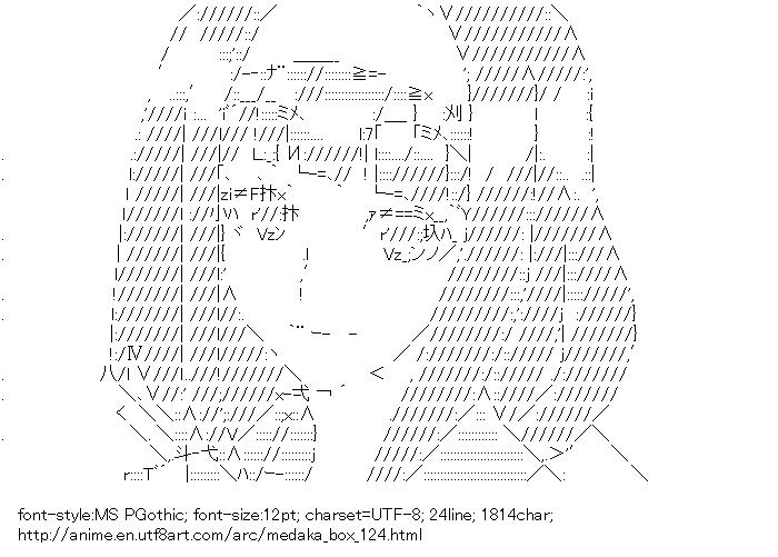 Medaka Box,Ajimu Najimi