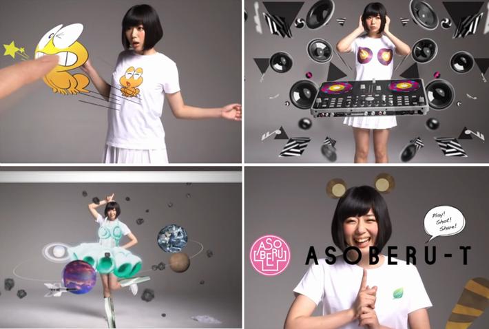 camiseta animacao 3d japao