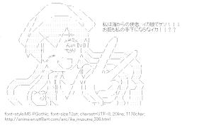 [AA]lit. Squid Girl Peace (Ika Musume)