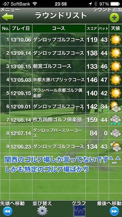 2013_11_21_ 0_11.jpg