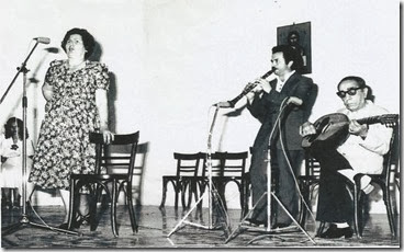 1980 στο  στούντιο  του  Σίμωνα Καρά , ηχογραφώντας  Τραγούδια  της  Ρούμελης