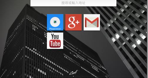 Coast by Opera 簡潔優雅 Opera 重新打造 iPad 瀏覽器