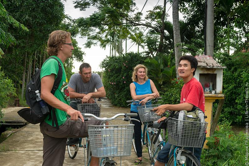На велосипедах по Хойану, Вьетнам