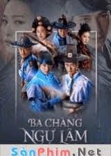 Ba Chàng Ngự Lâm 2014
