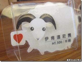 台南-跳舞的羊