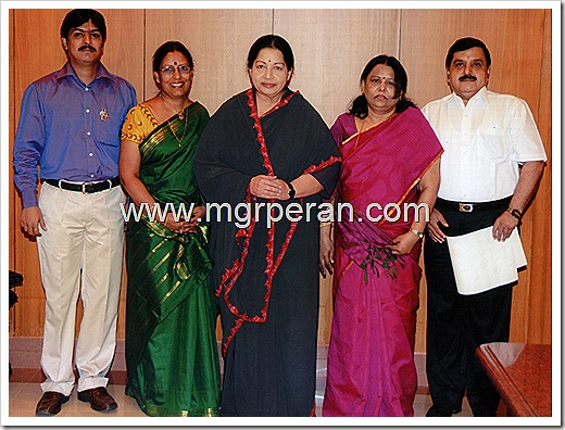 Wedding Invitation ToTamil Nadu C.M Amma J.ayalalitha-3