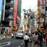busy shibuya street in Tokyo, Tokyo, Japan