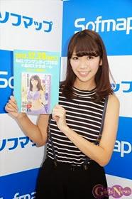 Tanaka_Kumi_gravure_AeLL_01