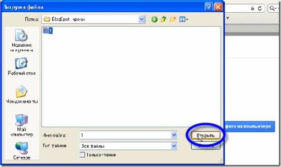 email-for-gmail-9 вставляем фото в профиль аккаунта google