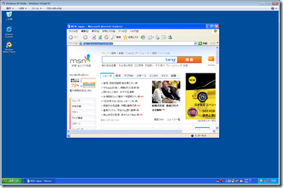 Windows_XP_Mode-06