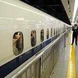 shinkansen in Nagoya, Aiti (Aichi) , Japan