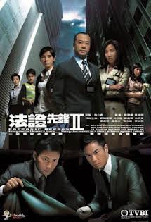 Đội Pháp Lý Tiên Phong :Phần 2 - Forensic Heroes :Season 2